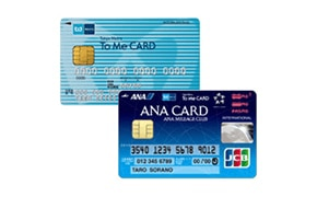 「To Me CARD」「ANA To Me CARD PASMO JCB(ソラチカカード)」