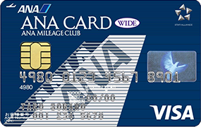 ANA VISA Wide Card