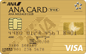 ANA VISA Wide Gold Card