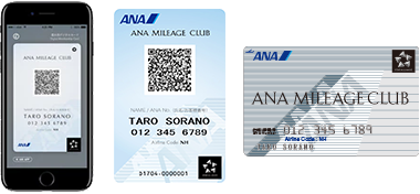 ANA Mileage Club Cards (including digital cards) and ANA Mileage Club Edy Cards