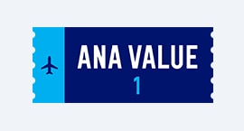 ANA VALUE 1