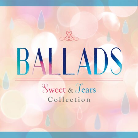 『BALLADS -Sweet & Tears Collection-』V.A.