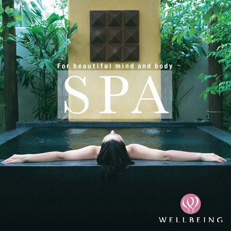 『Spa - Relaxation, Healing Music For Beautiful Mind and Body』Shinji Kinoshita