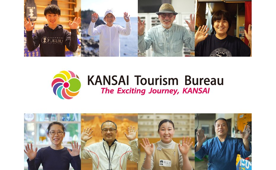 """A journey to re-discover Kansai!"" THE EXCITING KANSAI"