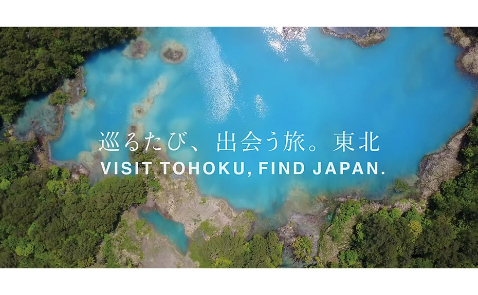 VISIT TOHOKU, FIND JAPAN.