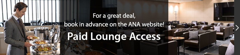 Paid Lounge Access For a great deal, book in advance on the ANA website!
