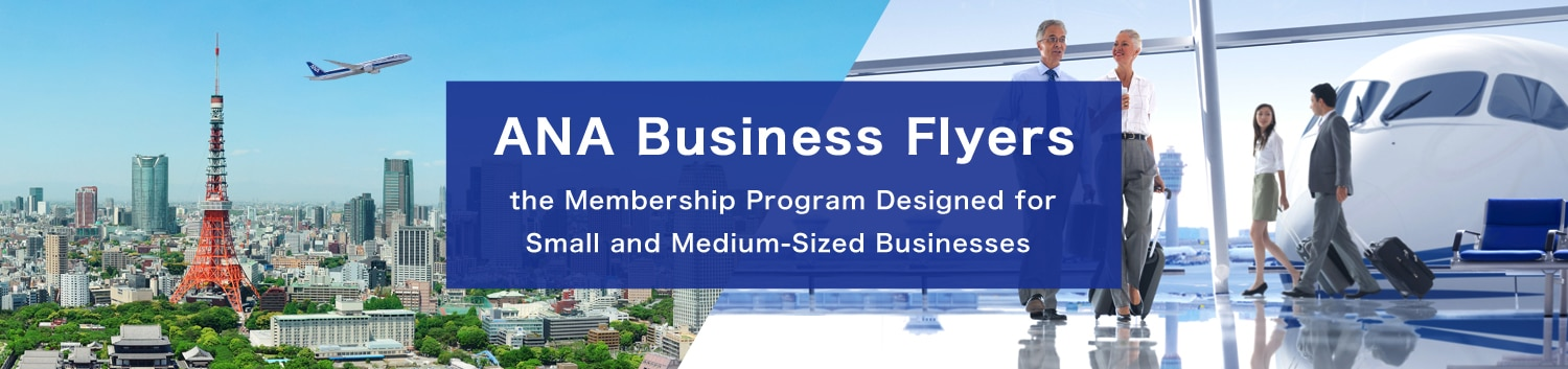 ANA Business Flyers