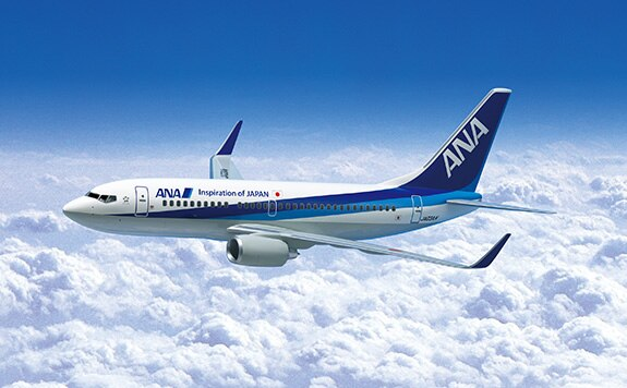 Image of Boeing 737-700