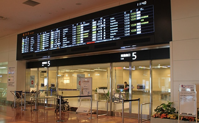 Image of the connecting or arrival airport