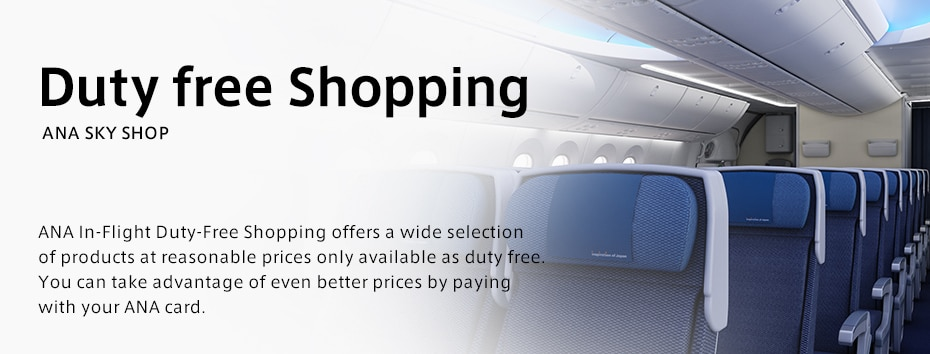 Image of in-flight shopping