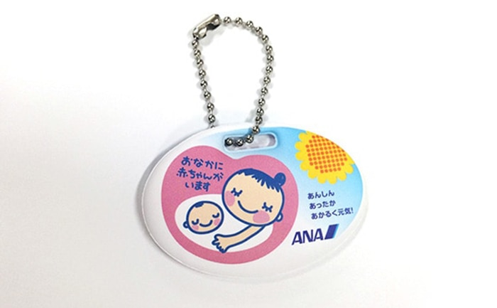 Image of Maternity Mark tags