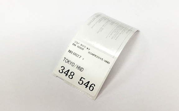 Image of Baggage claim tag