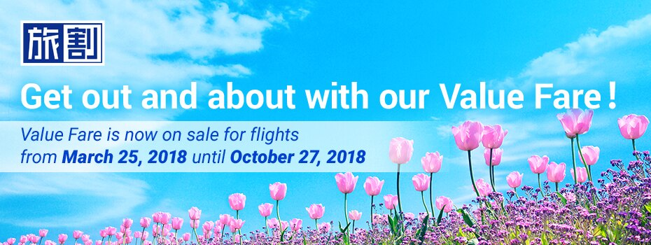 Get out and about with our Value Fare!