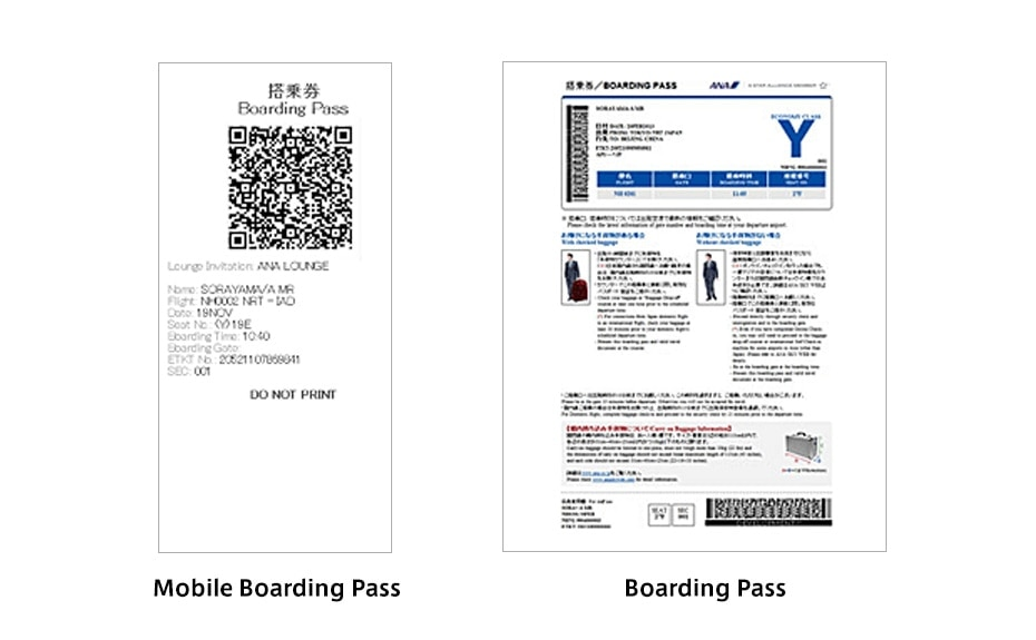 Mobile boarding pass, boarding pass images