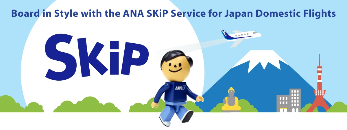 Board in Style with the ANA SKiP Service for Japan Domestic Flights