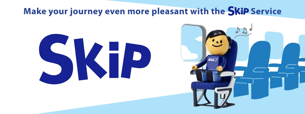 Make your journey even more pleasant with the SKiP service