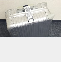 Image of Baggage