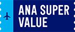 ANA SUPER VALUE
