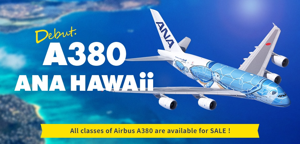 Stupendous The All New A380 Transforming Ana Travel To Hawaii Ibusinesslaw Wood Chair Design Ideas Ibusinesslaworg