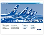 ANA Fact Book 2017
