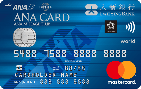 ANA Cards (corporate cards, student cards, cards issued outside Japan)