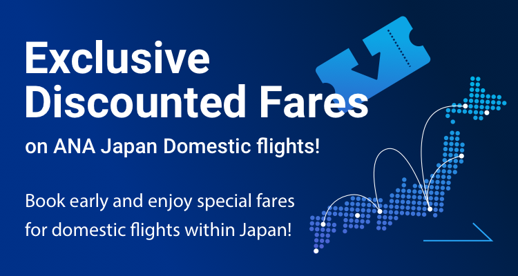 Exclusive Discounted Fare on ANA Japan Domestic flights! Book early and enjoy special fares for domestic flights within Japan!