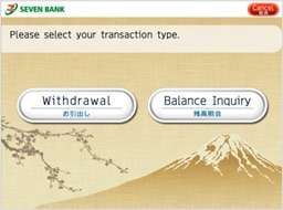 Select the Withdrawal button
