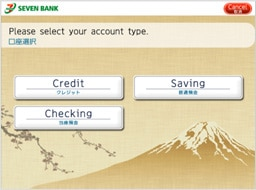 Select the account you are withdrawing from