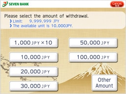 Select the amount of money(Japanese Yen) you are withdrawing