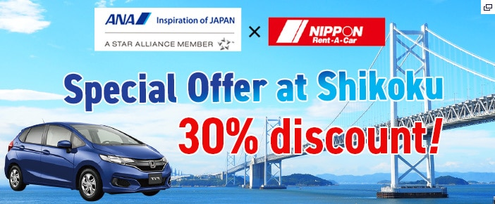 Special Offer at Shikoku
