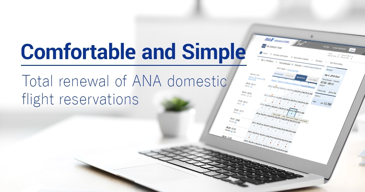 Renewal Of Ana Domestic Flight Reservations |ana