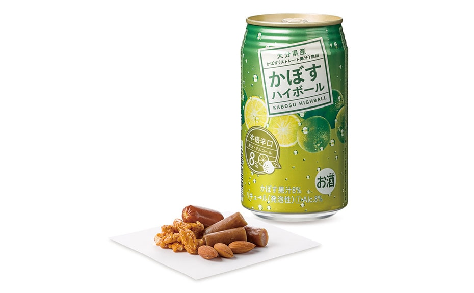 Kabosu Highball
