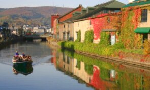 Retro Day Cruise on the Otaru Canal