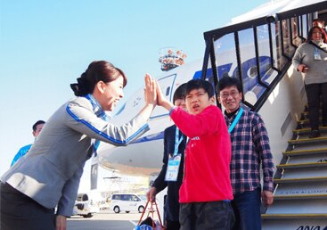 ANA Launches Japan's First Program for Children with Developmental Disorders to Experience Boarding an Airplane