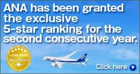 5-star airline for the second consecutive year !