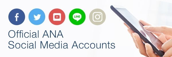 Official ANA Social Media Accounts