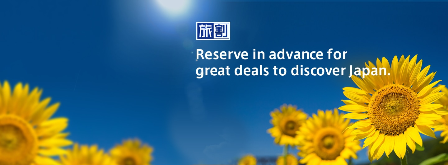 Reserve in advance for great deals to discover Japan.
