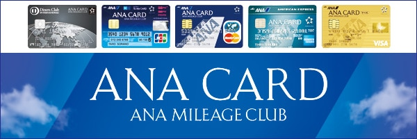 ANA CARD ANA MILEAGE CLUB