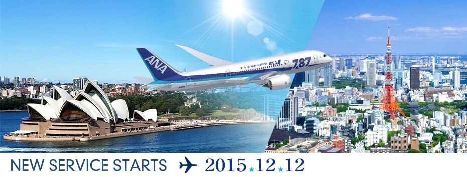 Special Fares From Sydney To Tokyo, Hokkaido and enjoy ski in Niseko and more… Fly ANA Direct From Sydney to Tokyo!  Starting 12 December 2015!