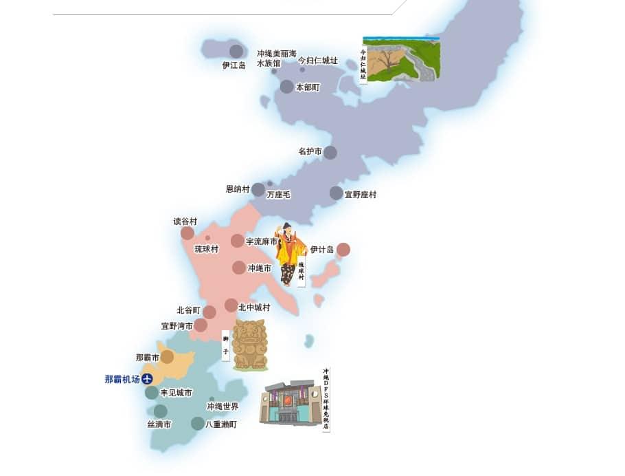 冲绳极地海洋世界logo