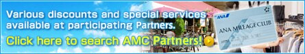 Various discounts and special services available at participating vendors. Click here to search AMC Vendors!