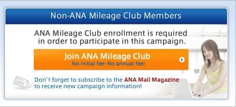 Join AMC