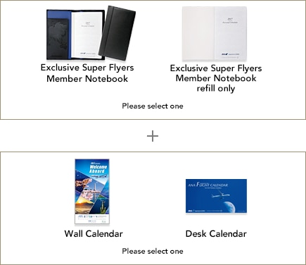 [picture] Exclusive Super Flyers Memeber Notebook (or Notebook refill only) + Wall Calendar or Desk Calendar