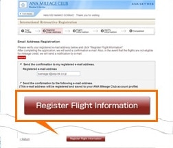 International Retroactive Registration Page - Register Email Address (Step 2/5)