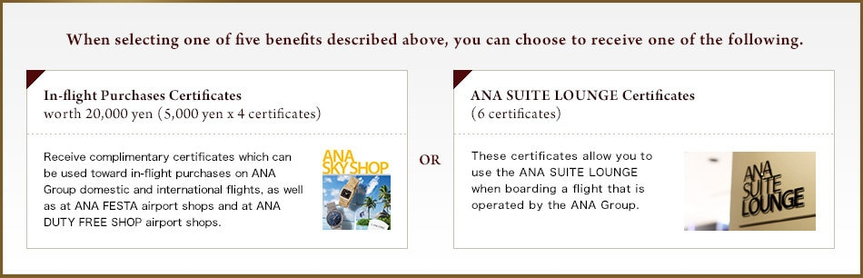 When selecting one of five benefits described above, you can choose to receive one of the following.