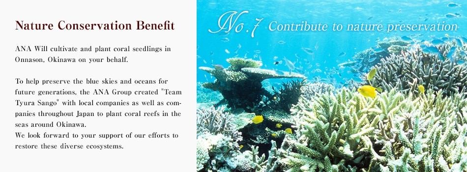 Nature Conservation Benefit