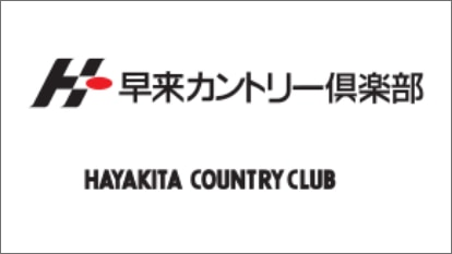 logo of Hayakita Country Club