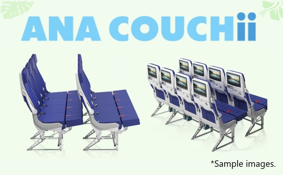 Representative image of the couch seat