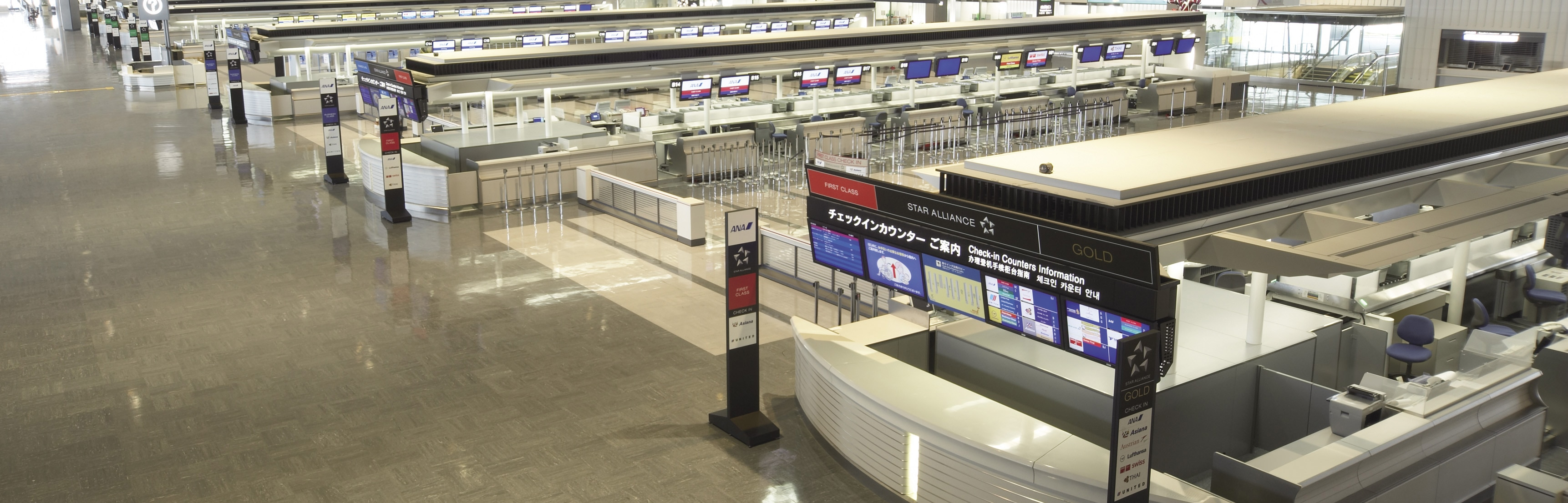Check-in Counters Information